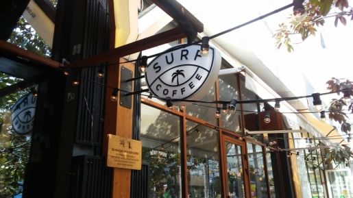 Surf Coffe