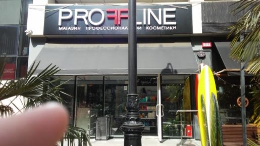 Profline