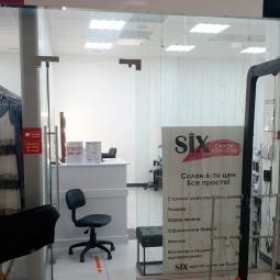 Салон Красоты «SIX»