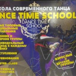 Dance Time School