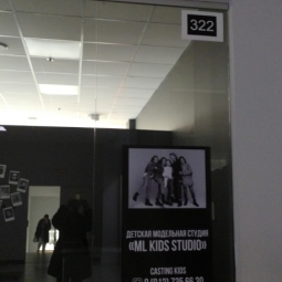 Ml Kids Studio