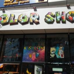 Color Shop